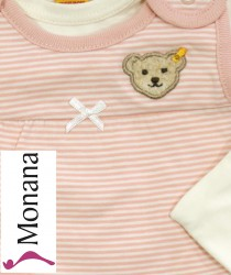 Steiff Collection Baby-Strampler & Baby-Shirt  Little Bear Girls rosa<br>Größe: 62