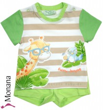 Mayoral Baby-Set T-Shirt & Bermudas Funny Jungle<br>Größe: 62, 68