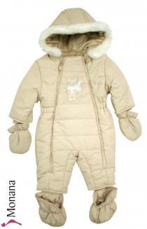 Mayoral snow suit beige