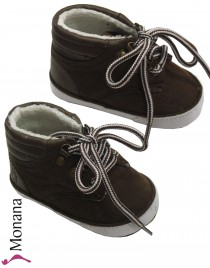 Mayoral baby shoes with Teddy-Futter - Bergstiefel