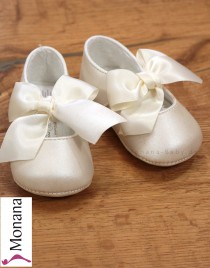 Mayoral baby shoes - Spangenschuhe perlmutt