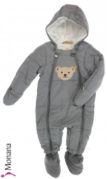 Steiff Collection snow suit gray